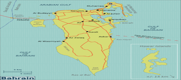 Bahrain Map News al Fateh Mosque Bahrain Map